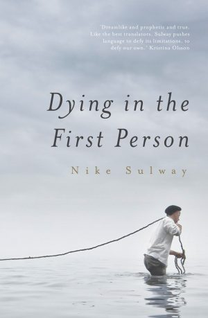 Dying First Person Sulway