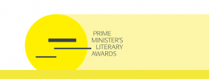 PM literary awards